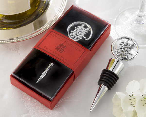 Double Happiness Elegant Chrome Bottle Stopper  - Every person has a soul mate in this world. The ancient Chinese double happiness symbol atop this significant Kate Aspen favor says you and your groom are meant to go through life together. Can you think of anything more beautiful to convey to your guests on your wedding day?