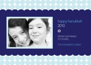 Hanukkah Circles Photo Card - This Hanukkah photo card is decorated with a polka dotted light blue border against a darker blue background. There is room for one digital photo along with your personalized wording and a Star of David. Stay in touch with everyone you care about this Hanukkah season! Printed on high quality card stock using crisp digital printing. Includes white envelopes.