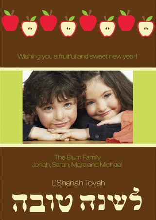 "Playful Apples Invitation - Celebrate Rosh Hashanah with this brown and invitation decorated with bright red apple halves across the top and Hebrew script across the bottom that reads ""LShanah Tovah."" This fun photo invitation has room for one digital photo. It is perfect for the Jewish New Year, Rosh Hashanah. Printed on high quality card stock using crisp digital printing. Includes white envelopes."