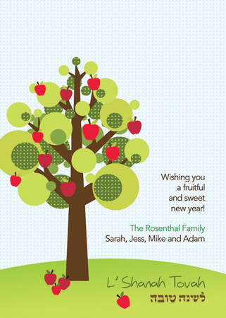 Big Dotted Apple Tree Invitation - A delightful apple tree themed invitation set against a polka dotted background. It is perfect for the Jewish New Year, Rosh Hashanah. Printed on high quality card stock using crisp digital printing. Includes white envelopes.
