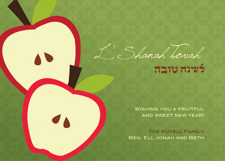 Shana Tova Apples Invitation - Celebrate Rosh Hashanah with this green damask invitation decorated with bright red apple halves. It is perfect for the Jewish New Year, Rosh Hashanah. Printed on high quality card stock using crisp digital printing. Includes white envelopes.
