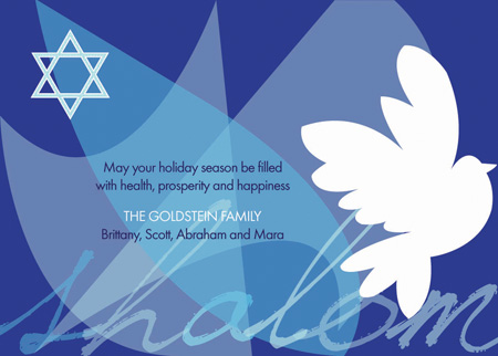 "Wishful Dove Invitation - Celebrate Rosh Hashanah with this modern blue and white invitation. It has a white dove silhouette and a Star of David with a swirling shapes background and the word ""shalom,"" or peace, across the bottom. It is perfect for the Jewish New Year, Rosh Hashanah. Printed on high quality card stock using crisp digital printing. Includes white envelopes."