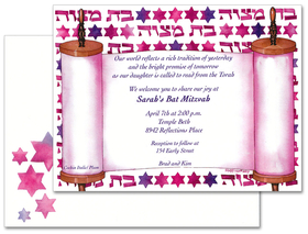 An array of Pinks and accented with purple on the background and a scroll design that you can personalize with your special Bat Mitzvah event information.  This comes with a coordinating design on the envelope.  Also has a coordinating note card-sold seperately.