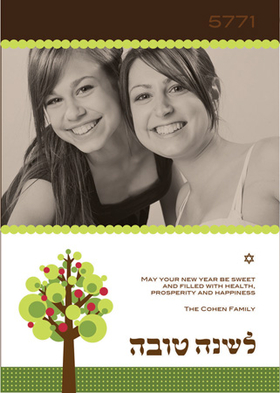 Celebrate Rosh Hashanah with this green  and brown photo card decorated with a modern apple tree. This fun photo invitation has room for one digital photo. It is perfect for the Jewish New Year, Rosh Hashanah. Printed on high quality card stock using crisp digital printing. Includes white envelopes.