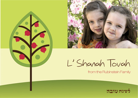 Celebrate Rosh Hashanah with this green photo card decorated with a modern pomegranate tree. This fun photo invitation has room for one digital photo. It is perfect for the Jewish New Year, Rosh Hashanah. Printed on high quality card stock using crisp digital printing. Includes white envelopes.