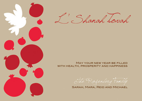 Celebrate Rosh Hashanah with this tan dove and pomegranate themed invitation. It has a white dove silhouette and several red pomegranates along the left side. It is perfect for the Jewish New Year, Rosh Hashanah. Printed on high quality card stock using crisp digital printing. Includes white envelopes.