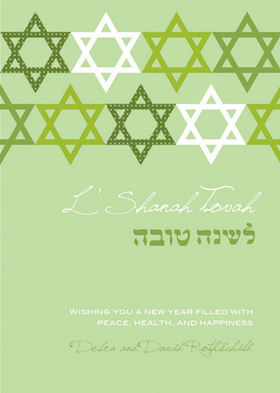 Celebrate Rosh Hashanah with this modern invitation. It is decorated with green and white Stars of David against a sage green background. Makes a perfect holiday card for the Jewish New Year, Rosh Hashanah. Printed on high quality card stock using crisp digital printing. Includes white envelopes.