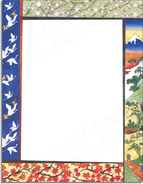 Stationery Notecards Letterhead Stationery Papers Borders