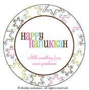 Product Image For Starry Hanukkah personalized Gift Sticker