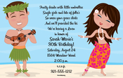 Product Image For Sweet Wahine Digital Invitation