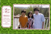 Product Image For Green Trellis Photo Card
