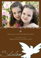 Product Image For Dove of Peace Invitation