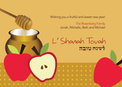 Product Image For Honey and Apples Invitation