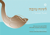 Product Image For Joyful Shofar Invitation