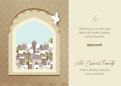Product Image For Jerusalem Invitation