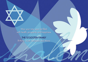 Product Image For Modern Dove of Peace Invitation