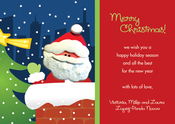 Product Image For Santa's Here with Gifts Invitation