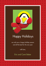 Product Image For Cute <em>Penguin</em> Invitation