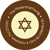 Product Image For Shofar and Dove Label
