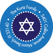 Product Image For Hanukkah Stripes Label