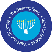Product Image For Hanukkah Mosaic Label