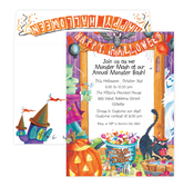 Product Image For Halloween Party Invitation