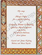 Product Image For Moroccan Design Invitation