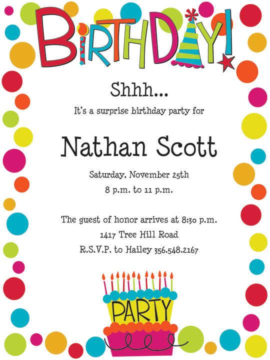 staff party invitation wording