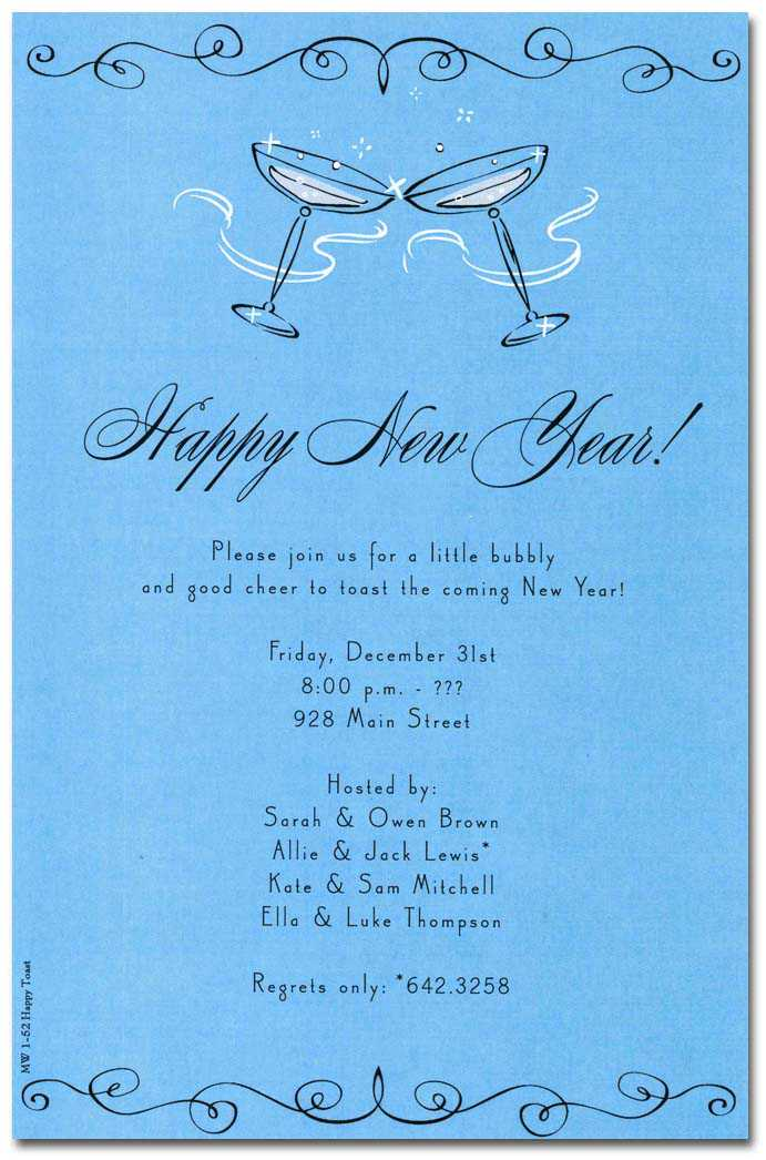 new years invite wording
