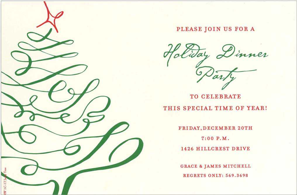 Corporate Holiday Cards Corporate Holiday Cards For Business - Employee christmas party invitation template