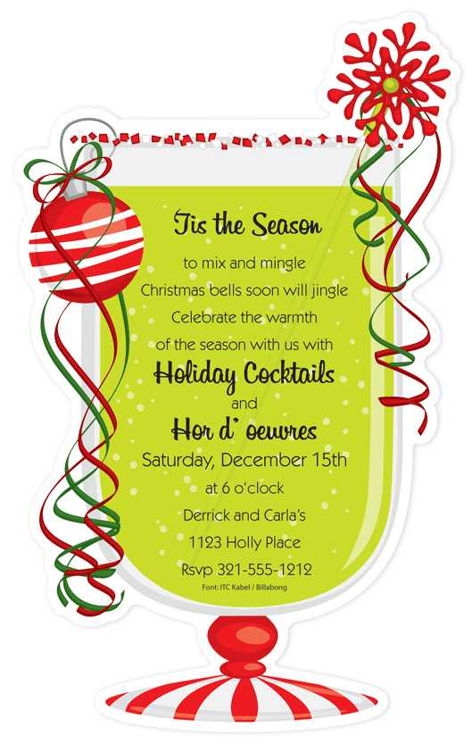 Christmas open house invitations christmas open house invitations open your home and open your hearts as you welcome your guests into your house at your christmas open house party this year the best way to spread the stopboris Choice Image