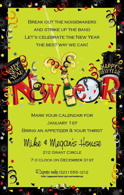 Photo christmas cards new year invitations stopboris Choice Image