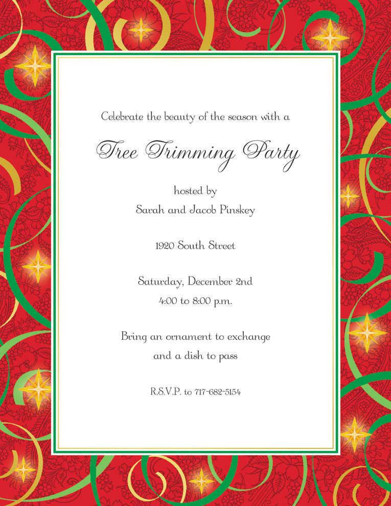Printable Cookie Exchange Invitations as best invitation example